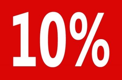 Скидки за комплект 10%